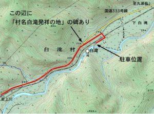 sirataki-engaru-map
