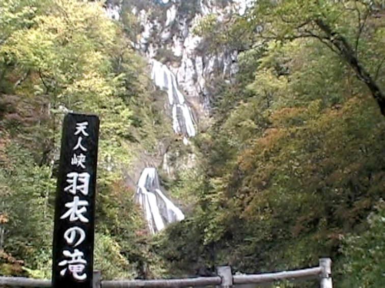 羽衣の滝(@二見橋)