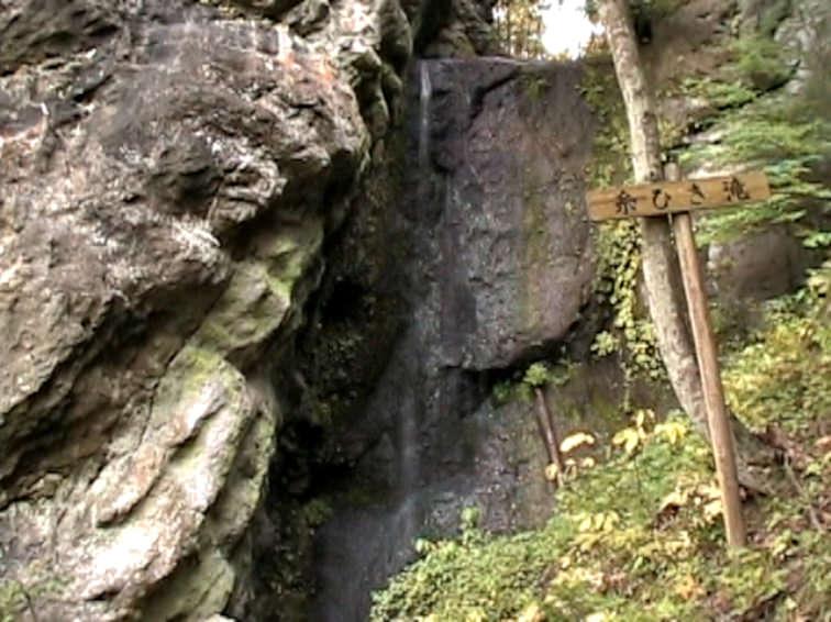 糸ひき滝(置戸町)