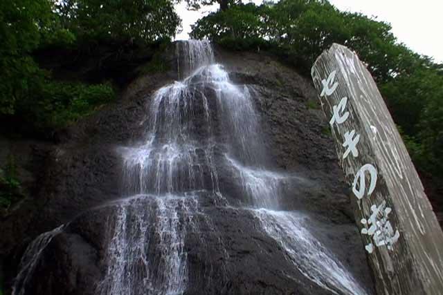 セセキの滝(羅臼町)