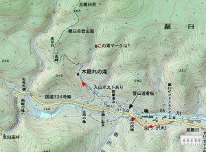 木隠れの滝周辺地図