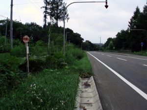 島田温泉跡への分岐付近にあるバス停跡