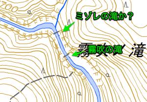 霧吹の滝周辺地図