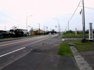 国道36号線からの分岐