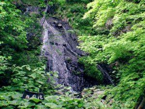 布の滝 全景