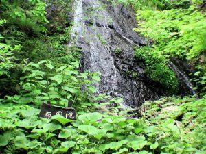 滝の下部と看板