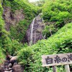 白糸の滝(福島町)