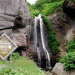 看板込みの藻岩の滝