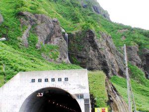 白糸トンネル北側入り口