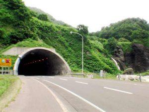 横滝トンネルと横滝