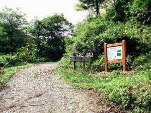 黒松内岳登山道入り口