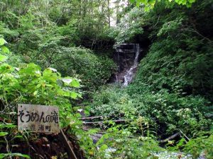 そうめんの滝 2006年8月31日撮影