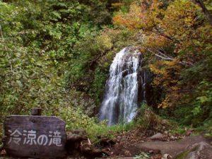 登山道から見た冷涼の滝