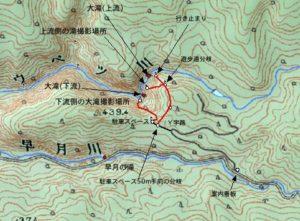 ソウベツ大滝周辺地図