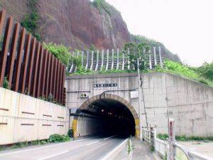 雄冬岬トンネル(2007年訪問時)