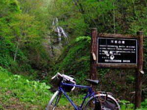 不老の滝とランドナー