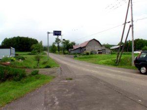 農地開発道路 第2号幹線道路