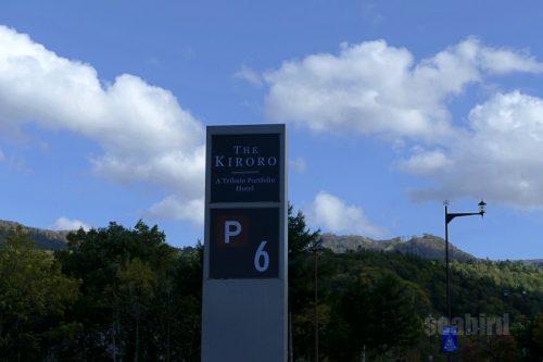 P6駐車場