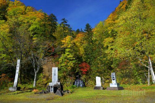 行者の滝の前に立つ石碑群