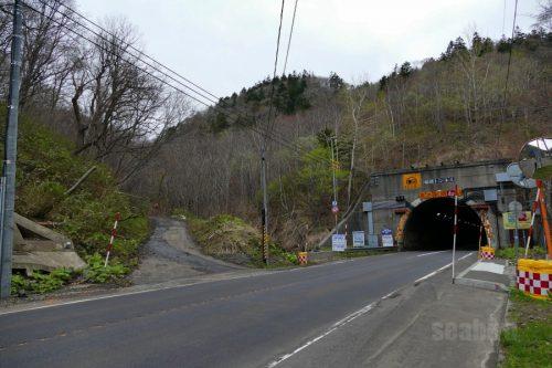 稲穂トンネル 南側出入り口