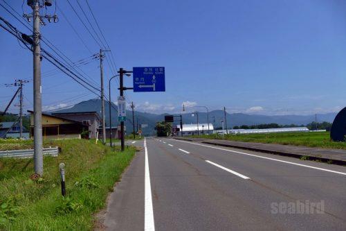 早月林道入り口(洞爺湖町市街側から)