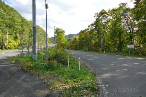 旧国道入り口
