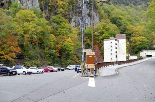 天人峡温泉駐車場