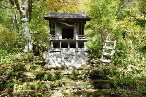 天人峡神社