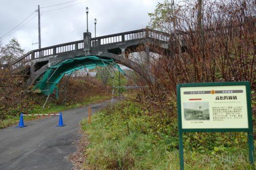 高松跨線橋