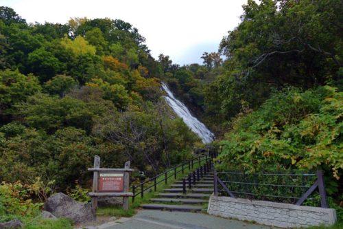 オシンコシンの滝 遠景